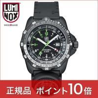 腕時計 メンズ  8831  リーコン NAV SPC 8830シリーズ  LUMINOX  ルミノ...