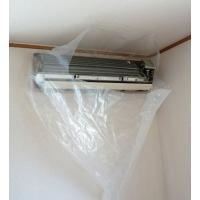 ●壁掛用エアコン洗浄カバー ●胴回りサイズ…2.4m ●高さ…1.1m ●排水チューブ…1.6m ●...