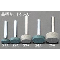 ●粒度…#100 ●軸径…6mm ●直径…20mm ●高さ…10mm ●最大回転数…30,000rp...