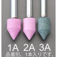 ●粒度…#90 ●カラー…ピンク ●軸径…6.0mm ●直径…13mm ●高さ…20mm ●最大回転...