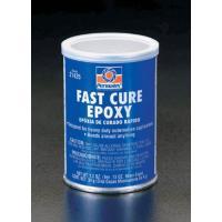 (アメリカ)Permatex ●万能エポキシ接着剤 ●用途…金属、ガラス、石、セラミック、木材、硬質...