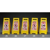 ●本体サイズ…280×600(H)mm ●重量…1.1kg ●材質…ABS樹脂 ●市販のペットボトル...