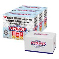 サプリメント サイリウム 健康食品 中性脂肪 血糖値 血圧 日清食品 トリプルバリア プレーン ボリュームパック(90本入)