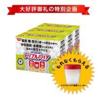 サプリメント サイリウム 健康食品 中性脂肪 血糖値 血圧 日清食品 トリプルバリア 青りんご味 ボリュームパック(90本入)