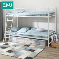 スチール2段ベッド(Nホーム WH) ニトリ 『配送員設置』 『1年保証』