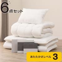 すぐに使える寝具6点セット シングル(モノトーン S) ニトリ 『玄関先迄納品』 『1年保証』