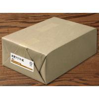 様々な用途に使えるクラフト紙を 大量ユーザーのためのうれしい卸価格でご提供。  各種包装やクッション...