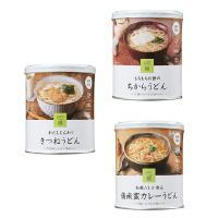 長期保存食「IZAMESHI」の、心まで温まる麺シリーズ。 缶にお湯を注ぐだけで、美味しくお召し上が...