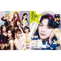 ■ Magazine Info   Wanna One Special! 57P  - #Wann ...