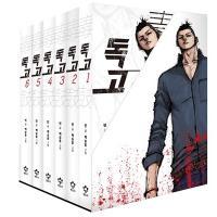 ※この本は韓国語で書かれています。  .。・★本の内容★+°*.。  学園もの、ネット連載漫画  学...