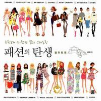 ※この本は韓国語で書かれています。  .。・★本の内容★+°*.。  カラーリングブック、ぬりえ  ...