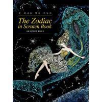 ※この本は韓国語で書かれています。  .。・★本の内容★+°*.。  スクラッチブック  生まれた...