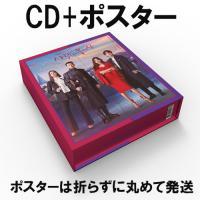 韓国音楽CD『愛の不時着 O.S.T+ポスター丸めて』ヒョンビン、ソン・イェジン主演 ドラマ (2CD+フォトブック104P+ミニポスター2種+フォトカード2種)