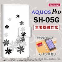 手帳型 ケース SH-05G タブレット カバー AQUOS PAD アクオス ティアレ 黒 nk-...