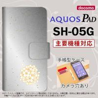 手帳型 ケース SH-05G タブレット カバー AQUOS PAD アクオス 和サクラ 黒 nk-...