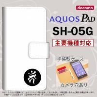 手帳型 ケース SH-05G タブレット カバー AQUOS PAD アクオス 梵字(カーン) 白 ...