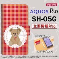 手帳型 ケース SH-05G タブレット カバー AQUOS PAD アクオス くま(B) 赤 nk...