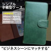 docomo au softbank 手帳型ケース・カバー iPhoneSE iPhone5/5s ...
