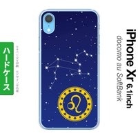iPhone XR アイフォーンXR 0 専用 スマホケース カバー ハードケース 星座 しし座  ...