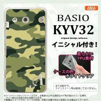 BASIO スマホケース BASIO カバー ベイシオ ソフトケース イニシャル 迷彩A 緑A nk...