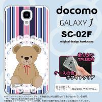 SC02F スマホカバー GALAXY J SC-02F ケース ギャラクシー J ソフトケース く...