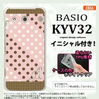 BASIO スマホケース BASIO カバー ベイシオ ソフトケース イニシャル ドット・水玉 薄ピ...