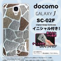 SC02F スマホカバー GALAXY J SC-02F ケース ギャラクシー J ソフトケース イ...