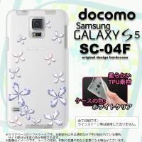 SC04F スマホカバー GALAXY S5 SC-04F ケース ギャラクシー S5 ソフトケース...