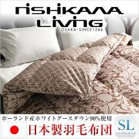 西川品質 高級羽毛布団 日本製 シングルロング ホワイトグースダウン90% 寝具 掛け布団|Yuli...