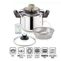 ティファール(T-fal)高級ステンレス製圧力鍋!  主な特徴 ●音と表示で調理をナビ。お知らせタイ...