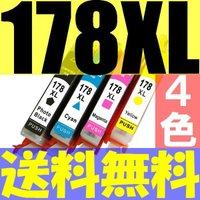 ■HP純正互換インク ■対応インク:HP178XL 4色セット (大容量/増量版) ■対応型番:CR...