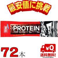 一本満足バープロテイン 72本 1ケース アサヒグループ食品 栄養調整食品 栄養補助食品