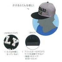 98678/ZIP(ジップコーポレーション)刺繍ロゴキャップ【HOLIDAY/ホワイト】(ユニセックスフリーサイズ)/ファッション/帽子/メンズ/レディース/刺繍