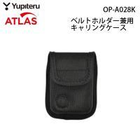 ユピテル GOLF GPSゴルフナビ用ケース  スペック 対応製品:AGN900、AGN1200、A...