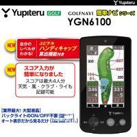 ユピテル GOLF GPSゴルフナビ YGN6100  サイズ 66(W)×124(H)×14(D)...