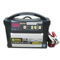 自動車用全自動バッテリー充電器  省エネ!ハイテク全自動バッテリー充電器 ・パルス充電方式。 ・2段...