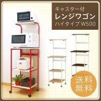 こちらの商品はお客様での組立商品となります。   【仕様】 ◆ 天板・棚板 : パーティクルボード(...