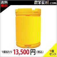 【企業限定】水タンク 【無地】 約200L(容量) 580φ*840(高さ) 家庭用 樽 タンク 【代引不可】 nogyo-shizai