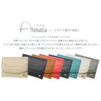 (ラッピング無料)レディース (CYPRIS/キプリス) コンパクト三つ折り財布■アレナリア 本革 日本製
