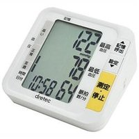 dretec 上腕式血圧計 ホワイト BM-200WT