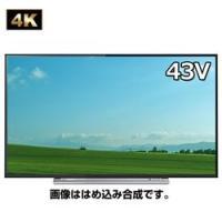 TOSHIBA 43型 BS/CS 4K内蔵液晶レグザ 43M520X