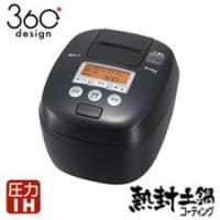 タイガー 圧力IH炊飯ジャー「炊きたて」 可変W圧力炊き (5.5合炊き)ブラック JPC-B100...