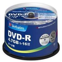 三菱ケミカルメディア データ用 DVD-R 16倍速 50枚 インクジェット対応ワイド DHR47J...