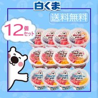 ◆商品内容   白くまデザート 連乳  白くまデザート いちご」  白くまデザート ミルクセーキ ◆...