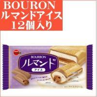◆商品説明 40年以上にわたり、多くの人々に愛され続けているクレープクッキー「ルマンド」がアイスに。...