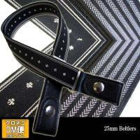 ◆アイテム詳細◆  【商品説明】ズボンのベルトループに直付けできる取り外しが楽ちん簡単な大人用ゴムベ...