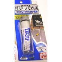 切って練るだけなので、非常に使いやすいです。 ヤスリがけ、塗装もOK!耐熱・耐水・耐薬品性に優れてい...