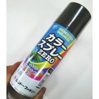 「神東(しんとう)・シントーファミリー」というメーカーの商品です。(高級エアゾール吹付塗料 アクリル...