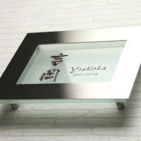 【シミュレーション可】 長方形200サイズのフラットガラス表札に、 スタイリッシュなステンレスフレー...