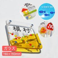 立体的な模様が可愛い「Kawaiiシリーズ」 色鮮やかなガラスをご用意しております。  ■サンプル表...